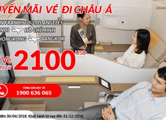 Chương trình khuyến mại Hãng Asiana Airlines